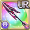 Gear-World's End Spear Icon