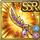 Gear-Desert Blade Icon