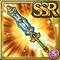 Gear-Sword of Invigoration Icon