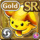 Gear-Big Gold Limimin Icon