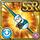 Gear-Fluffy Snowman Spear Icon