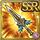 Gear-Divine Valkyrie Sword Icon