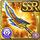 Gear-Sword of Guidance Icon