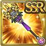 Gear-Staff of Exorcism Icon