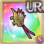 Gear-Lady Sun's Hairclip Icon