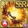 Gear-Apollo- Sun Bow Icon
