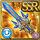 Gear-Sea Drakelord Sword Icon
