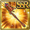 Gear-Rocket of Fortune Icon