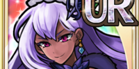 Merlyn, Oracle of Yule (Gear)