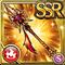 Gear-Gungnir- Divine Lance Icon