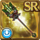 Gear-New Year's Pine Branch Icon