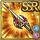 Gear-Dragon Knight Lance Icon