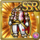 Gear-Sakura Armor Icon