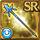Gear-Blizzard Spear Icon