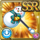 Gear-Stylish Snowman Axe Icon