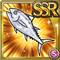Gear-Icy Tuna Icon