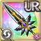 Gear-Lucifer, Obsidian Edge Icon