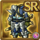 Gear-Soldier Mail Icon