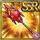 Gear-Fifth Angel's Spear Icon