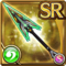 Gear-Repowered Lance Icon