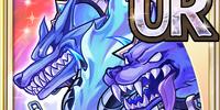 Cerberus, Guard of Hades (Gear)