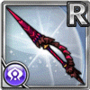 Gear-Blood Lance Icon