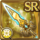 Gear-Force Blade Icon