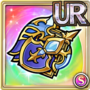 Gear-Azure Heaven Tome Icon