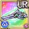 Gear-Paradise Gun Icon