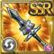 Gear-Monochrome Sword Icon