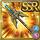 Gear-Retro-Futuristic Lance Icon