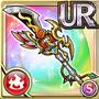 Gear-Amnirbok- Divine Lance Icon