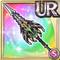 Gear-Void Dragon Lance Icon