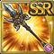 Gear-Divine Victory Lance Icon