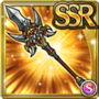 Gear-Divine Victory Lance Icon