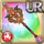 Gear-Spear of Incandescence Icon
