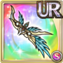 Gear-Bow of Brynhildr Icon