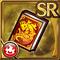 Gear-Salamander- Fire Tome Icon