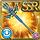 Gear-Trishula- Arcanelance Icon