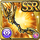 Gear-Kiyohime- Bow of Sin Icon