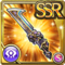 Gear-Dark Steel Blade Icon