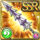 Gear-Noted Sword Haryu Icon