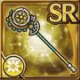 Gear-Rune Wand Icon