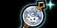 Super Augment Quest Key