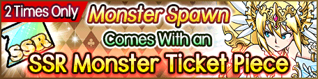 Spawn-Monster Spawn SSR Ticket