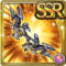 Gear-Black Dragon Bow Icon