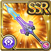 File:Gear-Lotus Lance Icon.png