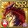 Gear-Nidhogg Icon