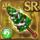 Gear-Celebrity Tree Icon