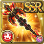 Gear-Karmic Drake Staff Icon